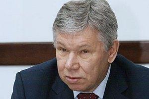Уряд Північної Осетії пішов у відставку