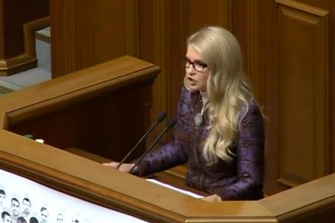 Тимошенко выступает за сохранение действующей модели рынка электроэнергии