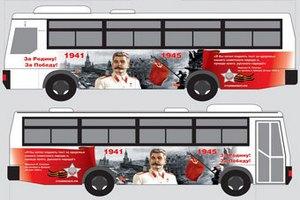 """В странах СНГ пройдет акция """"Автобус победы"""""""