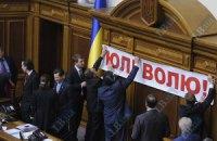 БЮТ призывает парламент спасти Тимошенко
