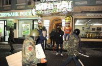 Майдан считает провокацией власти погромы ресторанов в Киеве