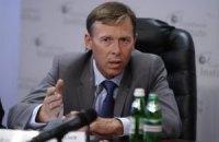 """Оппозиция не поддержит """"компромиссную"""" кандидатуру Клюева на пост премьера, - Соболев"""
