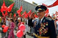 Кабмин одобрил пакет законов против пропаганды коммунизма и нацизма