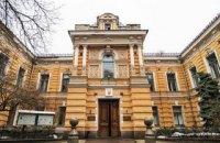 Верховний Суд відмовив приватному товариству в праві власності на приміщення Нацспілки письменників