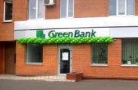 Грін Банк Олександра Клименка підозрюють у фінансуванні бойовиків