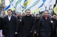 В Харькове состоялся митинг против коррупции и политических репрессий