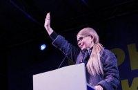 Тимошенко: вибори загрузли у фальсифікаціях, а мали стати дискусією про цінності
