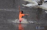 На Водохреща біля водойм чергуватимуть 3000 рятувальників