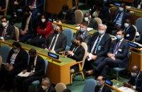 Зеленський узяв участь у відкритті 76-ї сесії Генасамблеї ООН