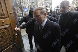 Адвокаты Кучмы хотят привлечь иностранных экспертов