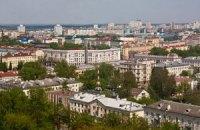 Квартиры в Минске за год подорожали на 200%