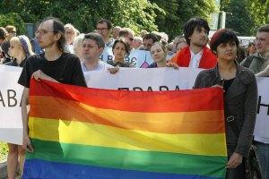 Гей-парад у Києві скасували