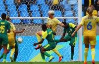 Перший футбольний матч на Олімпіаді в Ріо пройшов при порожніх трибунах