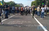 "Маршрут ""КиївПрайду"" перекрили його супротивники"