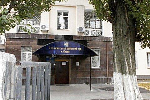 Полицейского, укравшего ноутбук в Соломенском суде после пожара, освободили от наказания