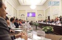 Комитет Рады начал заслушивать отчет правительства за 2017 год