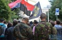 """""""Правый сектор"""" проведет во вторник вече на Майдане"""