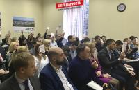Съезд БПП не стал рассматривать смену Кличко во главе партии