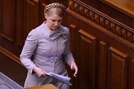 Рада вызовет Тимошенко на допрос по RosUkrEnergo