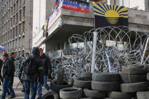 Будівлю ДонОДА обстріляли з гранатомета