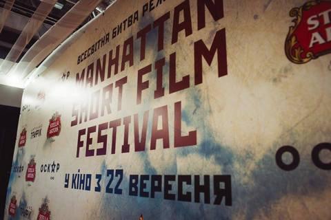 В Україні стартував інтерактивний фестиваль короткометражок