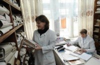 """Частная клиника """"Борис"""" будет подписывать декларации с пациентами"""