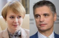 Дипломатичним радником Зеленського може стати Олена Зеркаль, а головою МЗС Вадим Пристайко