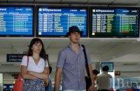 """Пасажири заблокували термінал у """"Борисполі"""""""