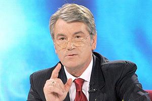 Ющенко закликає голосувати на виборах за свободу, а не хліб