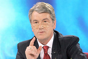 Ющенко: російська мова не може бути регіональною