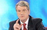 Ющенко призывает голосовать на выборах за свободу, а не хлеб