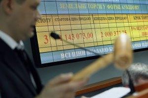 """Коломойському не вдалося заробити мільярд на """"фейковому"""" курсі долара"""