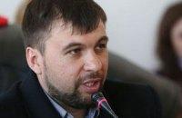 ДНР заявила о нежелании признавать линию разграничения на Донбассе по состоянию на 19 сентября