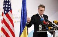 Конгрессмены США приедут в Украину на празднование Дня победы