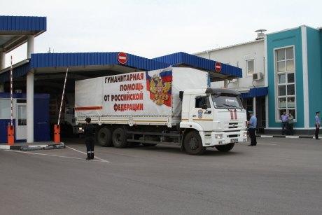 На Донбасс заехал 32-й российский гумконвой