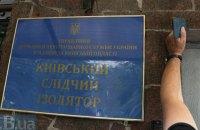 """Київський суд заарештував 15-річну дівчину, причетну до групи """"клофелінників"""""""