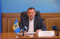 Київська область посилила карантин з 21 березня