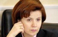 Венецианская комиссия сомневается в законности изменения украинской Конституции