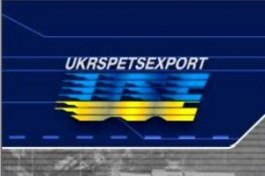 "Призначено нового голову ""Укрспецекспорту"""
