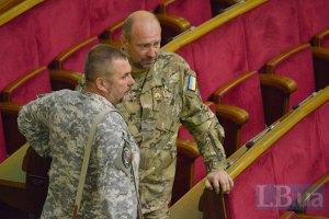 Голосование по Клюеву и Мельничуку отложено на среду