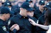 Про нову, сучасну модель підготовки нових поліцейських
