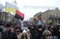 Сторонники Саакашвили вышли на митинг в Киеве