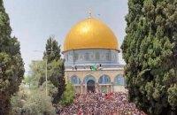 На Храмовій горі в Єрусалимі відбулися сутички між палестинцями та поліцією Ізраїлю