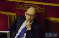 Яценюк предложил Раде приравнять гривну к доллару и сало к золоту