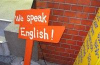 Прес-аташе посольства США побачив прогрес у володінні українцями англійською мовою