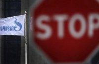 """""""Газпром"""" відмовився бронювати додатковий транзит через Україну на листопад"""