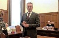 """Адвокат Фирташа: """"Решение Апелляционного суда Вены является окончательным и обязательным к исполнению"""""""