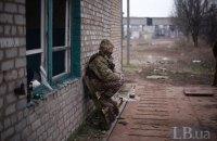На Донбасі бойовики здійснили 10 обстрілів із застосуванням важкого озброєння