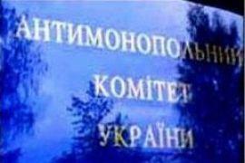 АМК завел уголовные дела на три банка