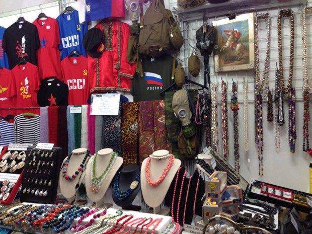 РФпривозит вЕвропу украинские товары ввиде русских